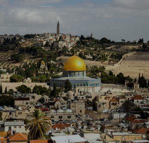 Israel y Petra